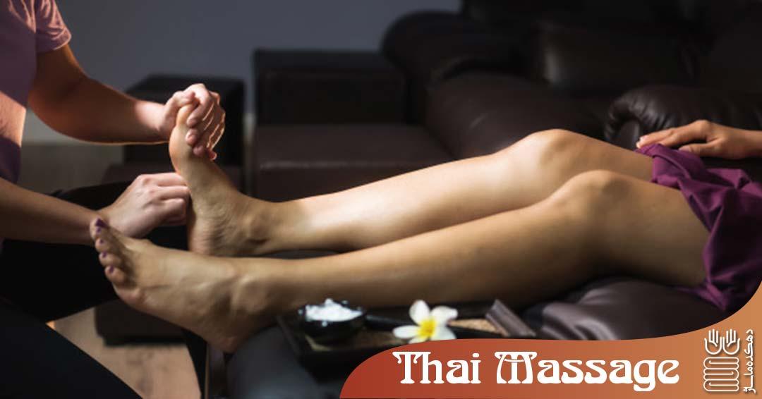 ماساژ سنتی تایلندی